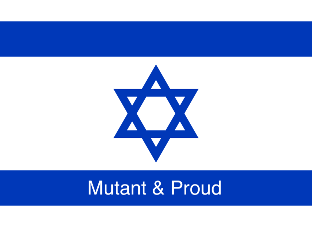 2000px-Flag_of_Israel.svg